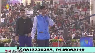 Haryanvi Comedy King Master Mahender