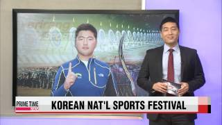 Archer Kim Woo-jin breaks recurve 70m WR at Korean National Sports Festival   전국