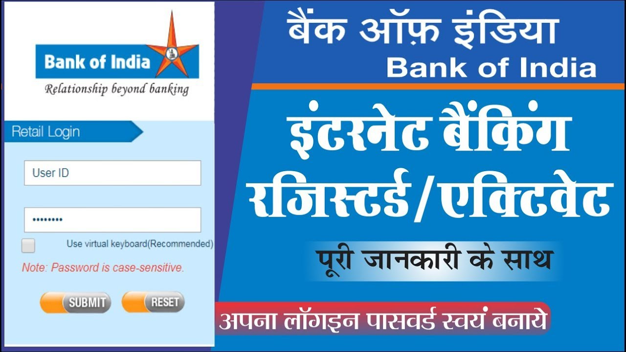 Bank of india (BOI) internet banking registration & Activation Step by Step  2018 self