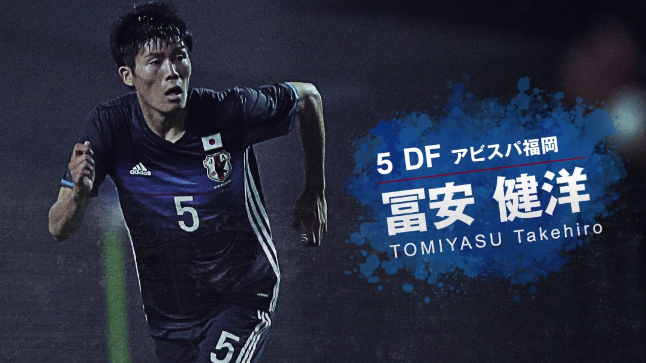 U 日本代表 Df5 冨安健洋インタビュー Youtube