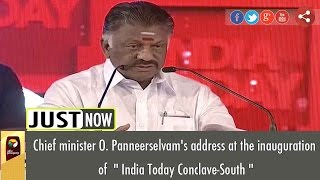 TN CM O. Panneerselvam's address at inauguration of