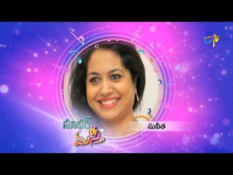 Kolo Kolamma Song | Sunitha, Dhanunjay Performance | Super Masti | Tanuku | 12th March 2017