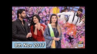 Good Morning Pakistan - Dance Competition - 8th November 2017