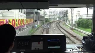 西武新宿線 急行 西武新宿行 前面展望 田無(SS-17)~西武新宿(SS-01)