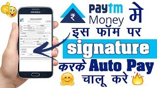 How to Enable Auto Pay in Paytm Money SIP Plan || Auto Pay Video for Sip Plan