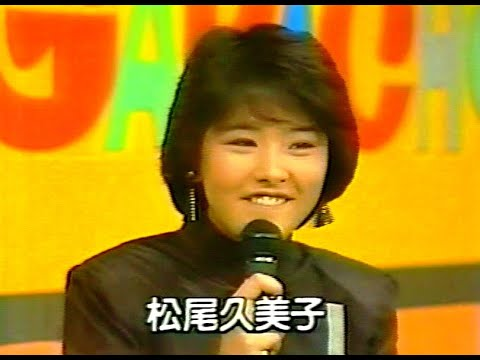 松尾久美子 Special Collection