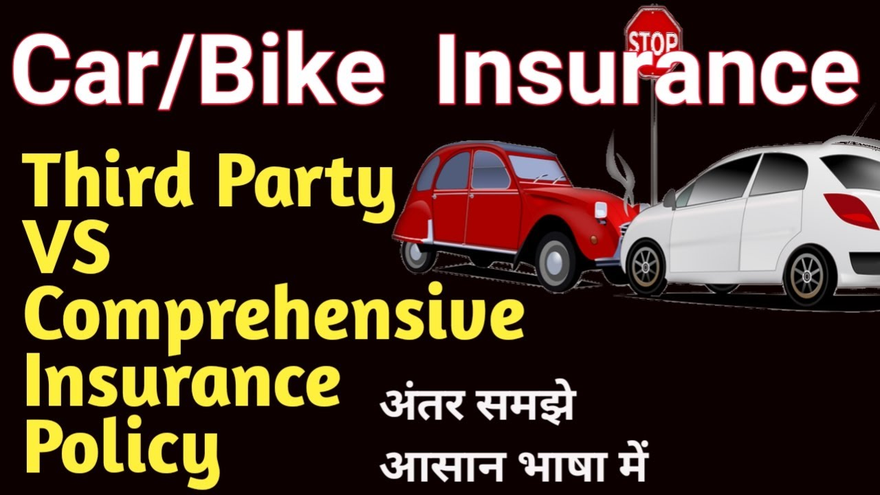 Comprehensive Vs Third Party Insurance For Vehicle Car Bike In