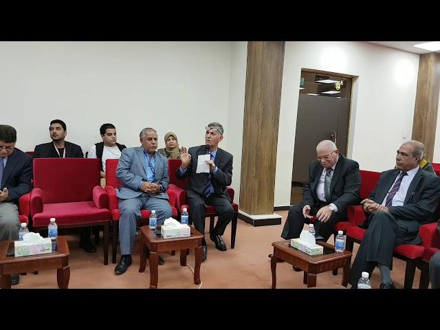 اسئلة وحوارات حول ندوة الاقتصاد العراقي في خطة التنمية لعام ٢٠١٨/٢٠٢٢