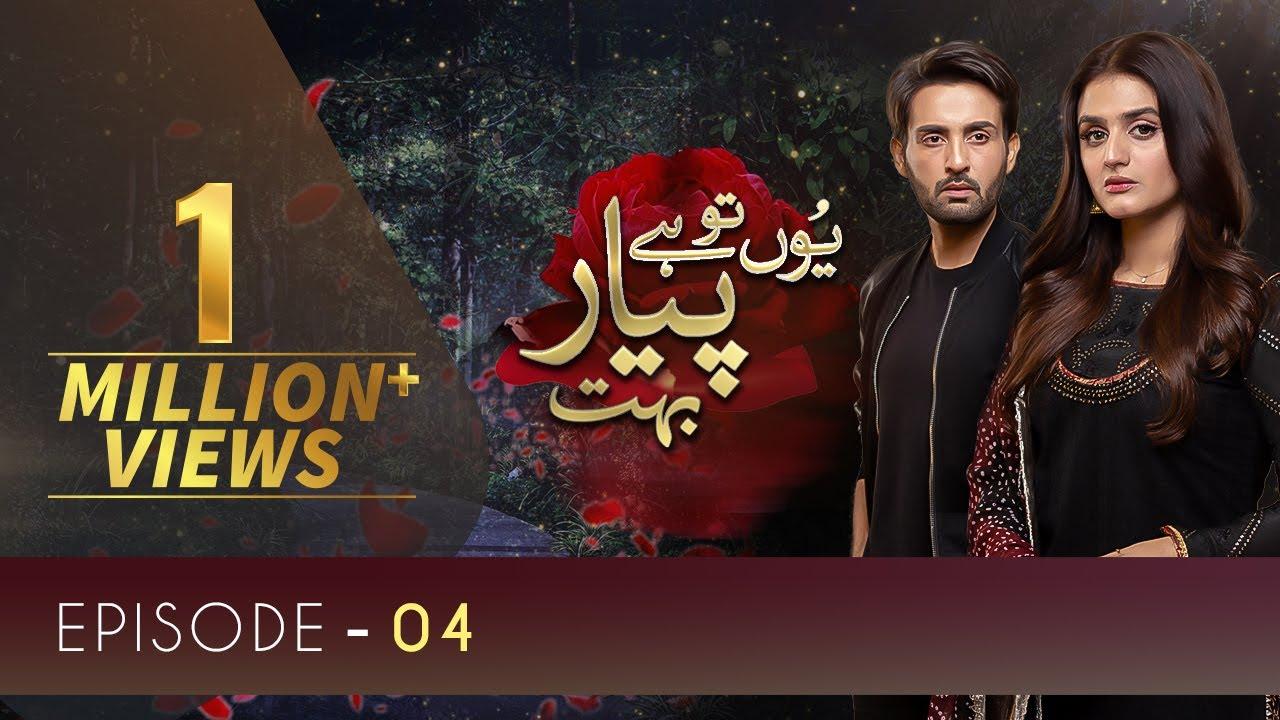 Yun Tu Hai Pyar Bohut | Episode 4 | HUM TV | Drama | 21 June 2021