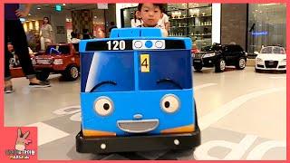 타요 버스 꼬마버스 자동차 타기 키즈 카페 놀이동산 ♡ 어린이 공룡 펭귄 대탐험 장난감 놀이 Tayo Bus Car Ride Toy | 말이야와아이들 MariAndKids