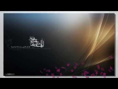 Ahzâb Sûresi Arapça ve Türkçe Meali