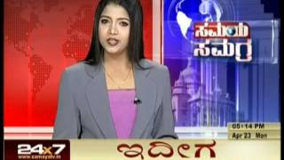 Infobells - Chinnu  launch on Samaya