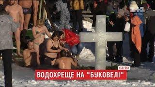 Як на  Буковелі  тисячі відпочивальників святкували Водохреще