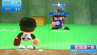 パワプロ2017年シーズン序盤更新版投手ブルペン投球紹介動画です。