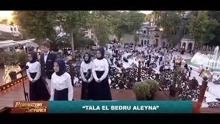 Исламский нашиды