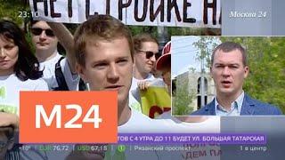 Кандидаты на должность мэра Москвы обсудили с избирателями городские проблемы - Москва 24