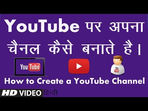 How To Make a Youtube Channel | Youtube...
