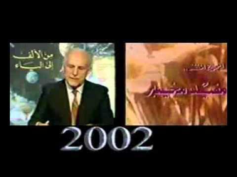 Image result for الأستاذ ( موفق الخاني )