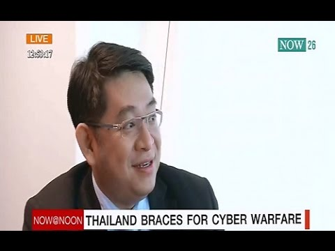 THAILAND BRACES FOR CYBER WARFARE