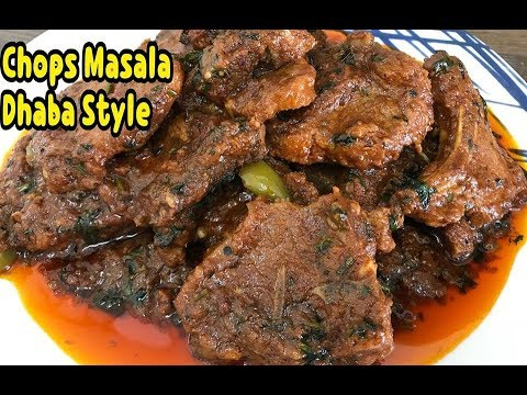 How To Make Chops Masala Dhaba Style /Chops Masala By Yasmin's Cooking