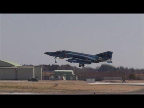 ハイスピードからのハイレートクライム RF 4 第501飛行隊 Rwy03R Landing 百里基地 nrthhh