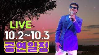 점팔이 (추석연휴 공연일정)10/2~10/3 금.토 2…