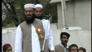 Allama Ataa Ullah Bandyalvi--Pindi Gheb (12 Rabi-ul-Awal 2010) 2 of 7.MPG