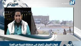 الصالحي: فتح جبهة جديدة يعني مرحلة متقدمة جدا نحو السيطرة الكاملة على صنعاء وتحريرها من الانقلابيين