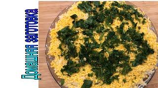 Салат из свинины с шампиньонами и сыром-слоеный эпизод №370