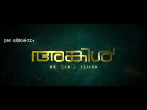 റെക്കോര്ഡ് സൃഷ്ട്ടിക്കാന് ഈ അങ്കിള് വരുന്നു | Uncle Malayalam Movie Teaser Review | Mammootty