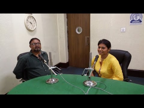Akashvani - All india Radio interview of my work, in Bengali
