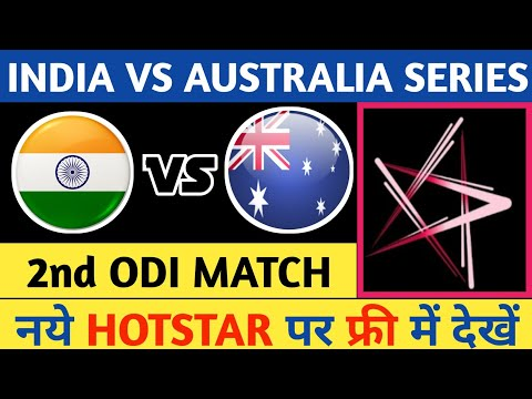 How To Watch India Vs Australia 2nd ODI Match LIVE On Hotstar In Hindi.