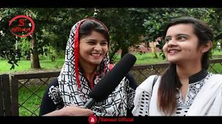 মেয়েদের গোপন জিনিস -৩  |Funny Videos 2017|