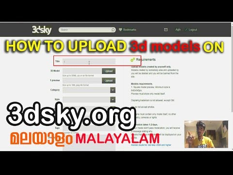 How to Upload 3d models on 3dsky.org 2018