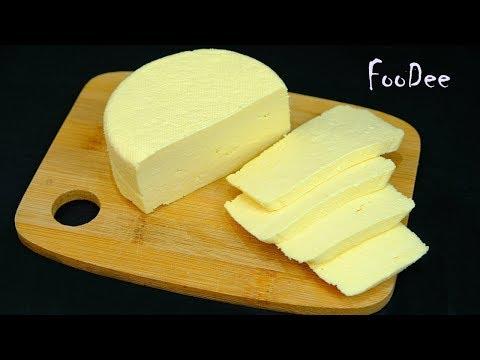 Как сварить сыр в домашних условиях из молока