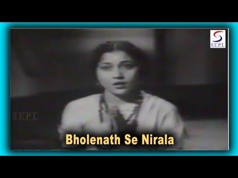 Bholenath Se Nirala   Geeta Roy, Badrinath   Har Har Mahadev @ Nirupa Roy, Trilok Kapoor