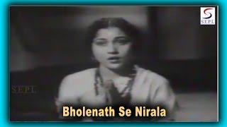 Bholenath Se Nirala | Geeta Roy, Badrinath | Har Har Mahadev @ Nirupa Roy, Trilok Kapoor
