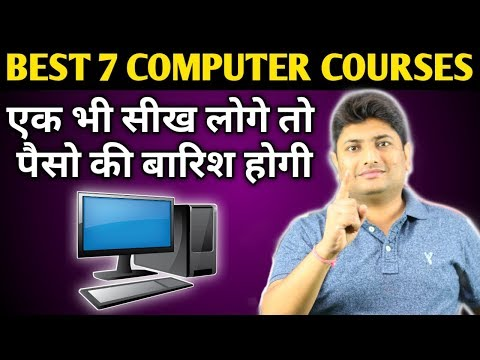 Best 7 Computer Course For Earning   Professional Computer Courses After 12th