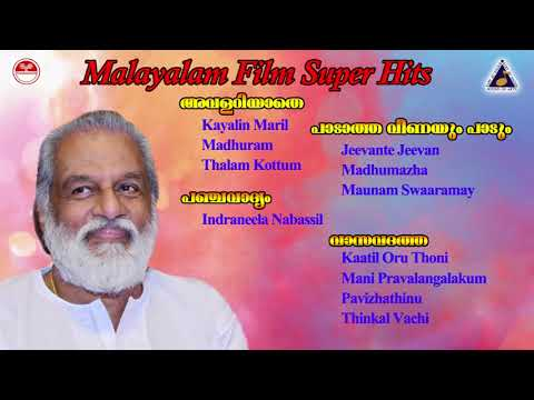 Malayalam Film Super Hits | Memorable Hits Of K J Yesudas | Evergreen Classical Hits | Latest Upload