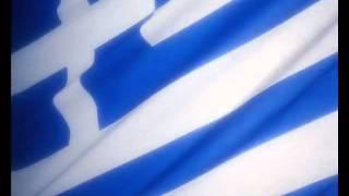 ΑΧ ΕΛΛΑΔΑ Σ' ΑΓΑΠΩ. Ν.Παπάζογλου