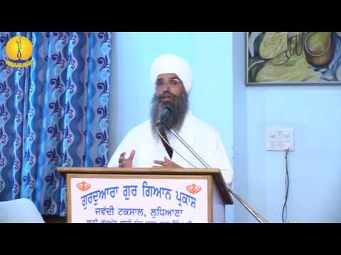 Seminar: The Concept of  Martyrdom in all world religions - Sant Baba Amir Singh ji
