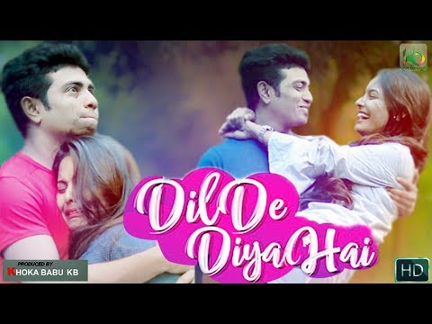dil-de-diya-hai-|-heart-touching-love-story-|-latest-hindi-sad-song-|-khoka-babu-kb-|-kb-multimedia