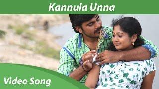 Kannula Unna - Video Song HD   Aaranyam   Orange Music