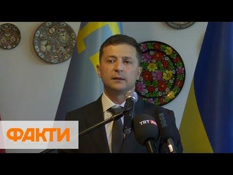 Крым обязательно вернется в Украину - Зеленский в Турции