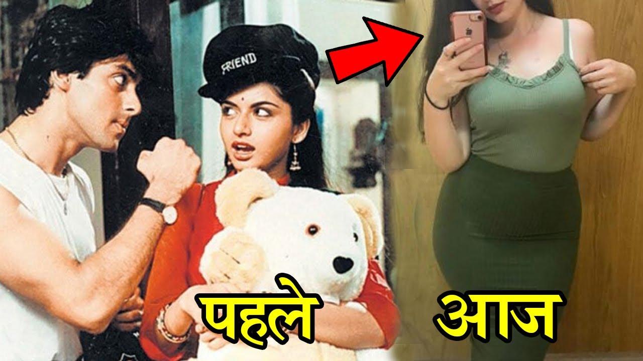 फिल्म मैने प्यार किया की अभिनेत्री आज दिखती है पहले से ज़्यादा खूबसूरत ! Bhagyashree Then And Now