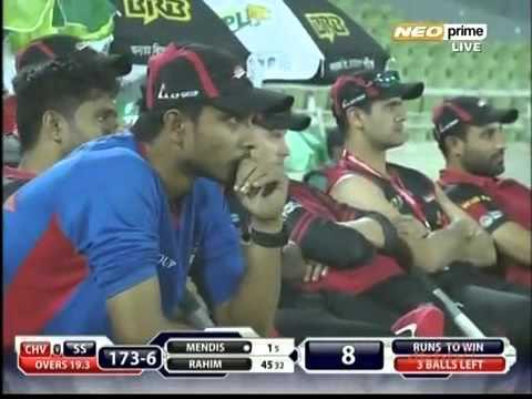 Muhammad Amir match winning over in BPL