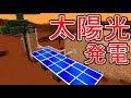 【Minecraft】宇宙サバンナ化計画#9【Galacticraft実況】