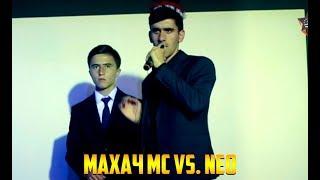 Лига Баттлеров 1.32 Махач МС vs. Neo (RAP.TJ)