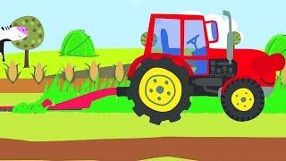 Песенки для детей - Трактор - мультик про машинки обучающая