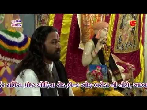 005-AMAR DHAM -CHLALA-BIRJU BAROT-ANAND SANT FAKIR KARE-FULL HD VIDEO